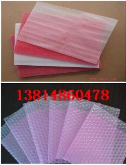 合肥粉红色气泡袋 合肥双层气泡袋 合肥防静电气泡膜
