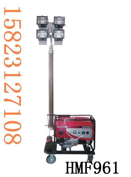 防爆灯,探照灯,泛光灯,无极灯,led,HMF961移动照明车报