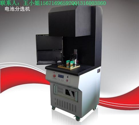 太阳能电池分选机SCT-AAA