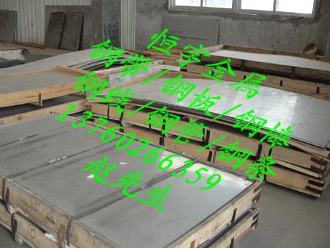 新日铁钢板、超宽/超厚钢板、310S不锈钢板、易车圆棒