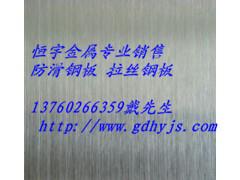 SUS310S不锈钢带+拉伸钢板+超厚钢管+904L钢板
