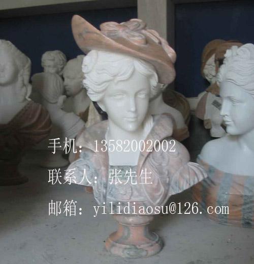 产品大全  价格:电议  我厂专业生产各种人物雕像 半身像