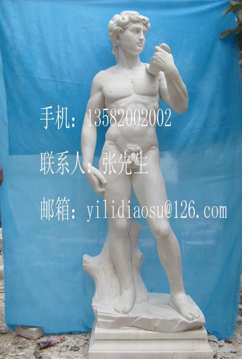 校园雕塑,石头雕像