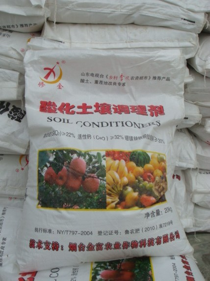 酸化土壤调理剂 免深耕土壤调理剂