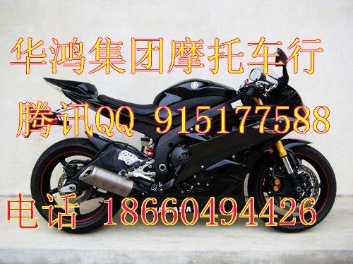 低价销售10款雅马哈YZF-R6摩托车