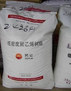 LDPE 2426H 大庆石化