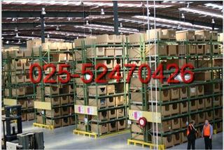 货架,货架厂,仓储货架,仓库货架,重型货架,南京中度货架公司