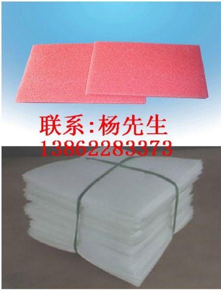 苏州珍珠棉板材