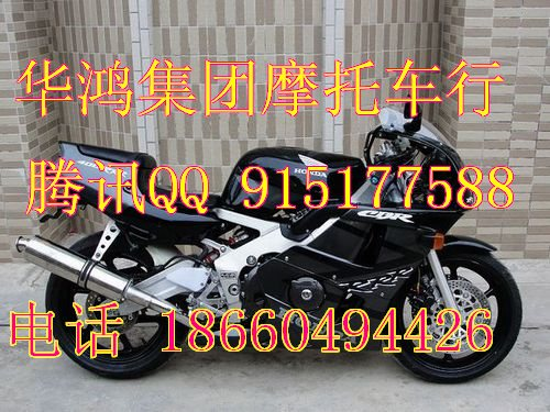 低价出售进口本田CBR400RR摩托车