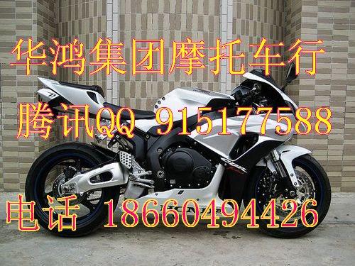 特价出售全新原装本田CBR600RR摩托车