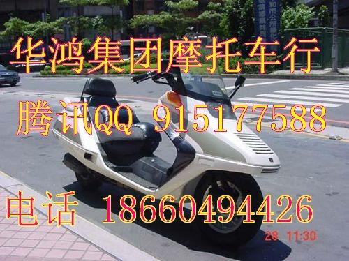 大热卖新款出售进口本田CN250摩托车踏板车