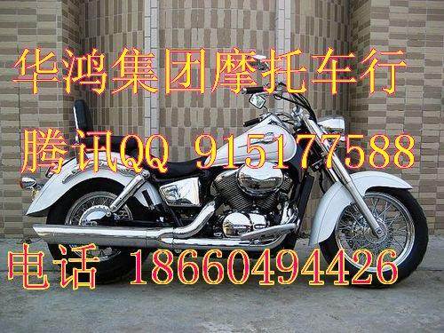 出售进口本田沙都400太子车摩托车