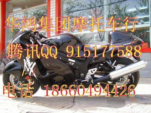 低价出售进口铃木隼GSX1300R摩托车