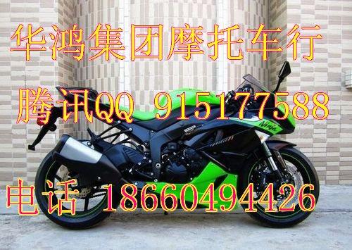 特价进口川崎ZX-6R摩托车