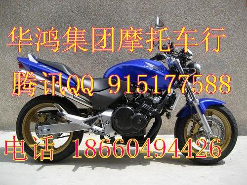 出售本田小黄蜂cb250摩托车