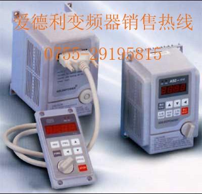 广东深圳AS2-107R爱德利AS2-107变频器销售