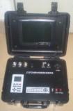 河北部队移动数字微波,无线远程监控,网络监控设备