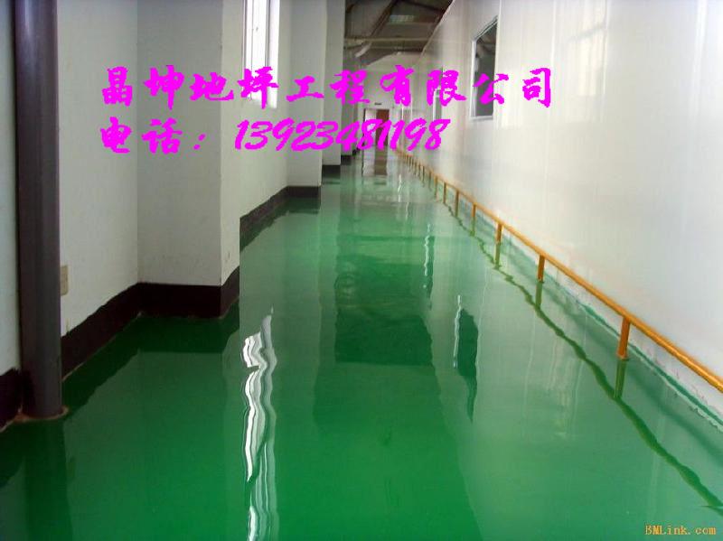深圳环氧树脂地板漆 江西环氧树脂工业地板漆