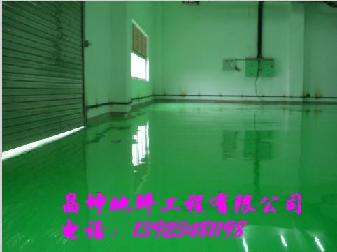 河北 石家庄 沧州环氧树脂工业地板漆 环氧防静电地板漆