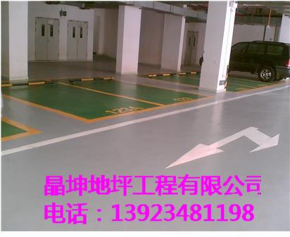 深圳停车场地坪 停车场绿色防尘地坪漆