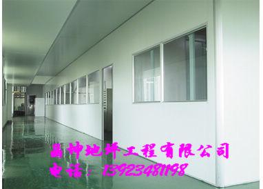 环氧树脂地面漆 环氧无毒墙面漆 防尘 防霉墙面漆