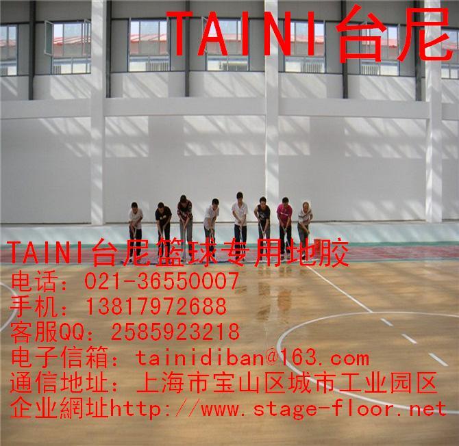 上海篮球地板、浙江篮球运动地板