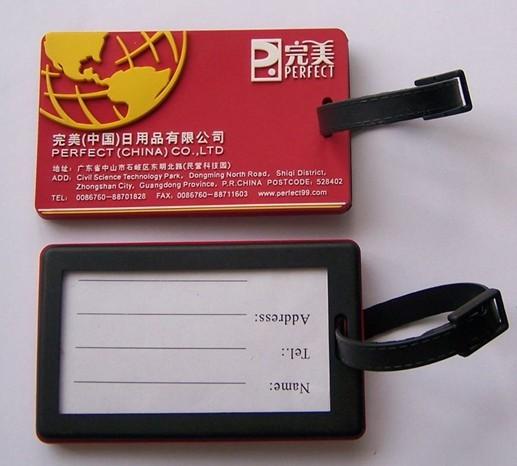供应行李牌 PVC行李牌 广告行李牌 箱包行李牌