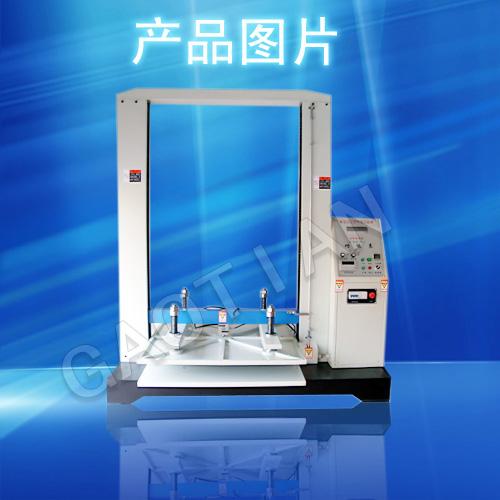 抗压测试机/堆码试验机
