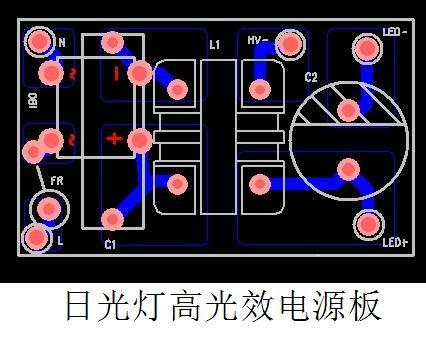 PCB快板 小批量PCB快板