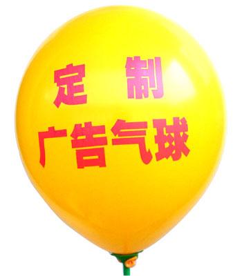 福建石狮广告气球印刷厂