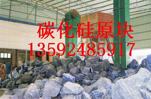 碳化硅|碳化硅原块|黑碳化硅厂家-www.zzjsnc.com
