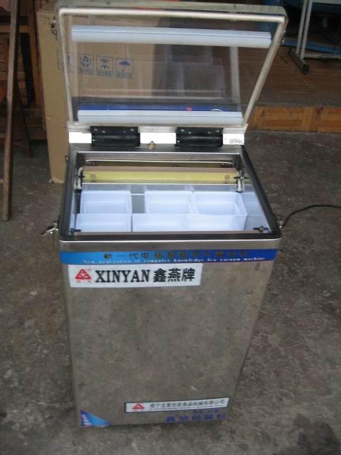 柳州小型茶叶真空包装机,来宾金秀瑶山茶叶真空封口机,广西真空机厂
