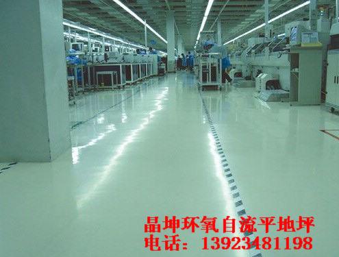 山东 济南 青岛 烟台环氧树脂地板漆 厂房环氧地板 停车场耐磨地