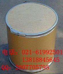 供应着色剂叶绿素铜钠