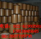 供应营养强化剂L-胆碱