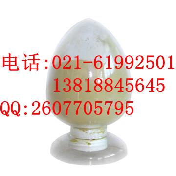 供应营养添加剂大豆异黄酮
