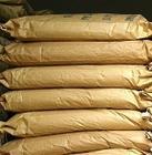 供应营养添加剂沙蒿子胶