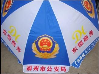 福州太阳伞厂家/福州太阳伞批发/福州太阳伞/供应福州太阳伞