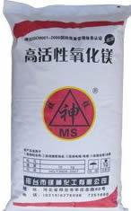 成都华耀供应轻质氧化镁 (氧化镁含量95%)