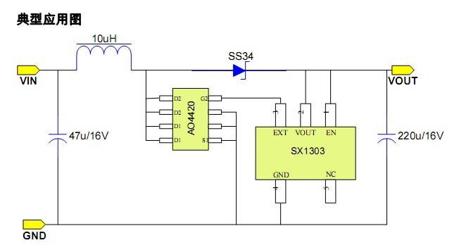 锂电池升压和充电模块设计