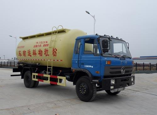华威驰乐牌东风单桥粉粒物料运输车