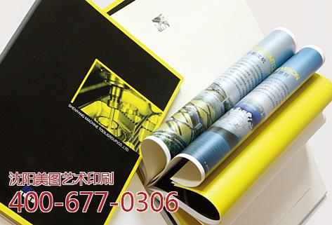 特种纸印刷/特种纸楼书/复古楼书/触感纸封面