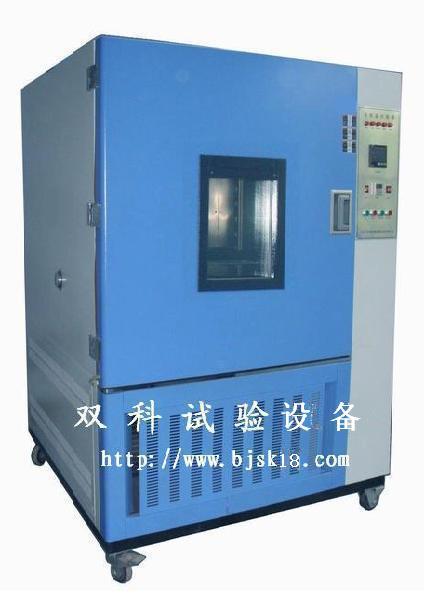 北京高低温试验箱|天津高低温试验箱|沈阳高低温试验箱
