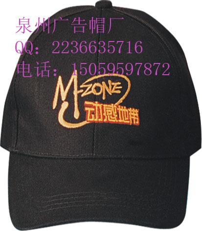 石狮加工广告太阳帽