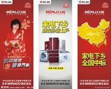 家电多功能印刷机品牌,家电多功能印刷机服务,家电多功能印刷机