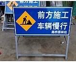 道路交通警示牌标识牌供应商