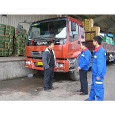南京物流、南京货运、品牌物流