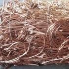 北京废铜回收价格北京废铜回收公司