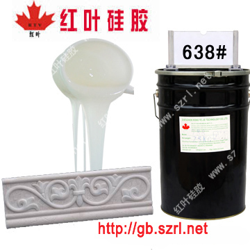 水泥构件模具硅胶