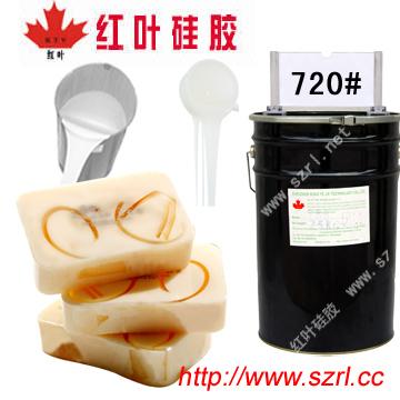 手工香皂模具硅胶
